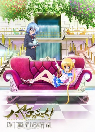 Hayate the Combat Butler: Can't Take My Eyes Off You kapak