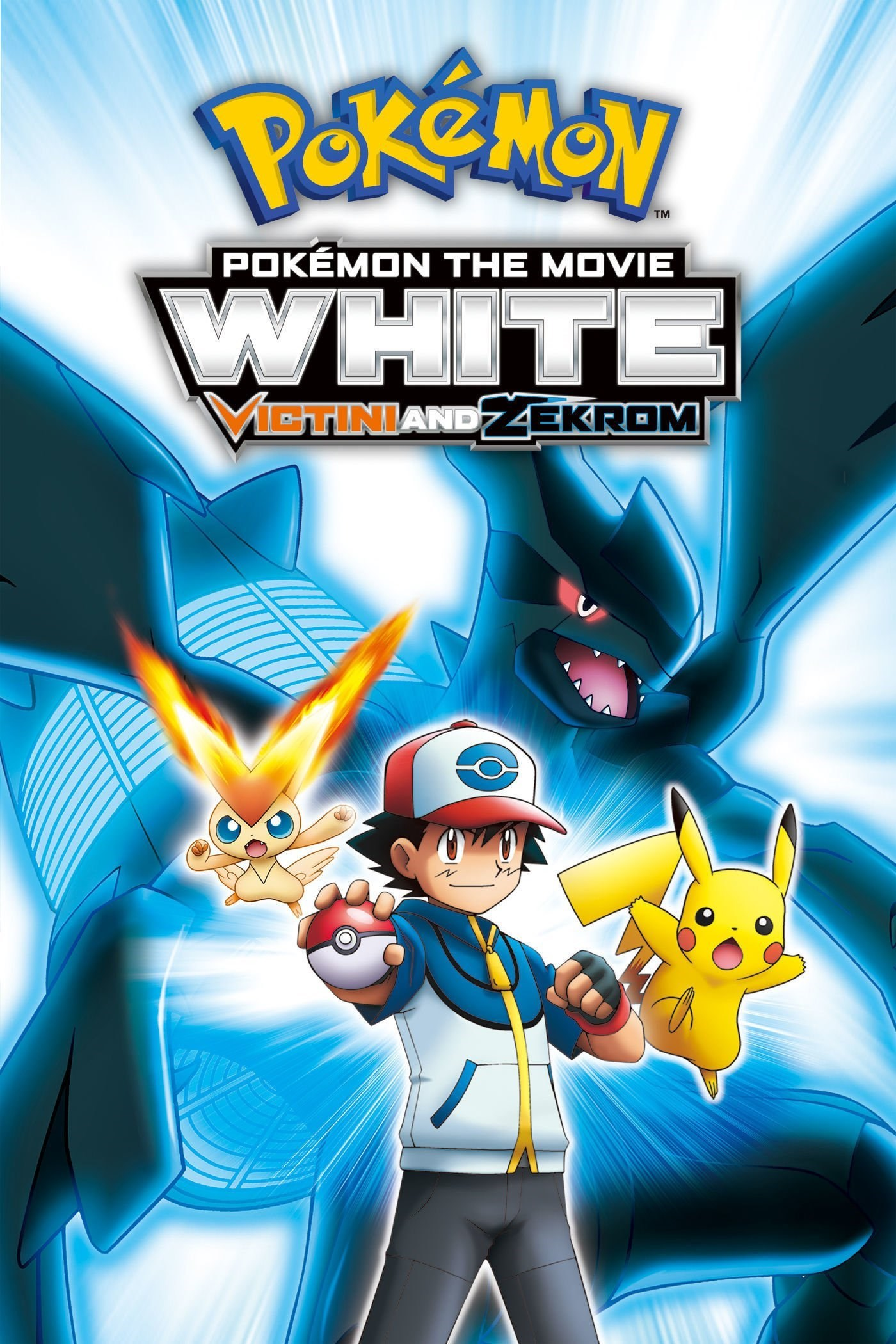 Pokémon the Movie: White - Victini and Zekrom kapak