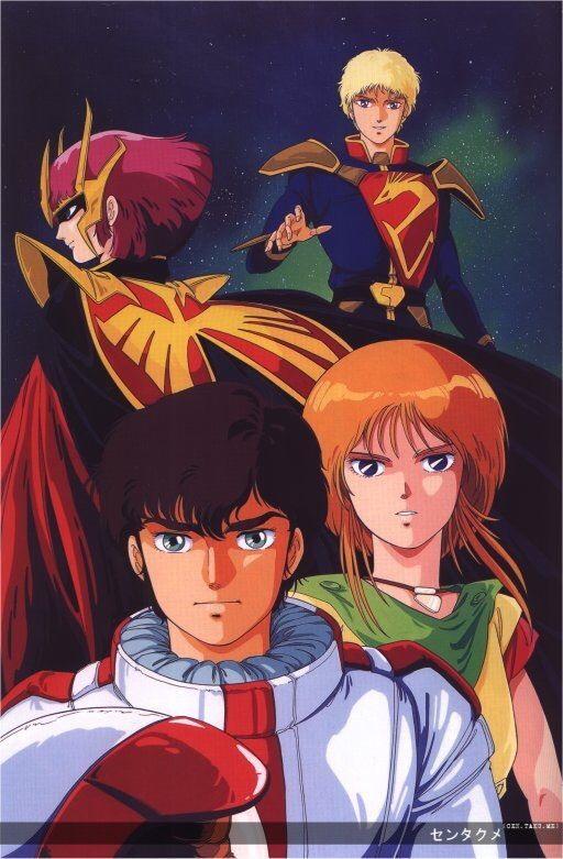 Mobile Suit Gundam ZZ kapak