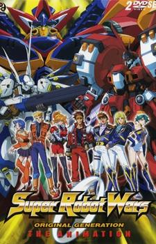 Super Robot Wars: Original Generation: The Animation kapak