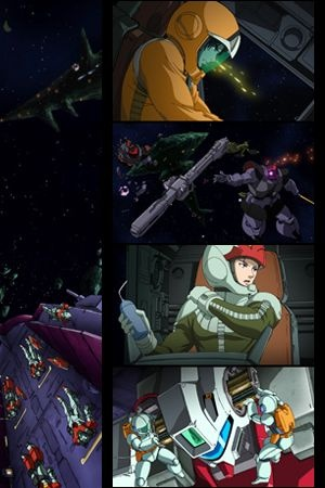 Mobile Suit Gundam Battlefield Record: Avant-Title kapak