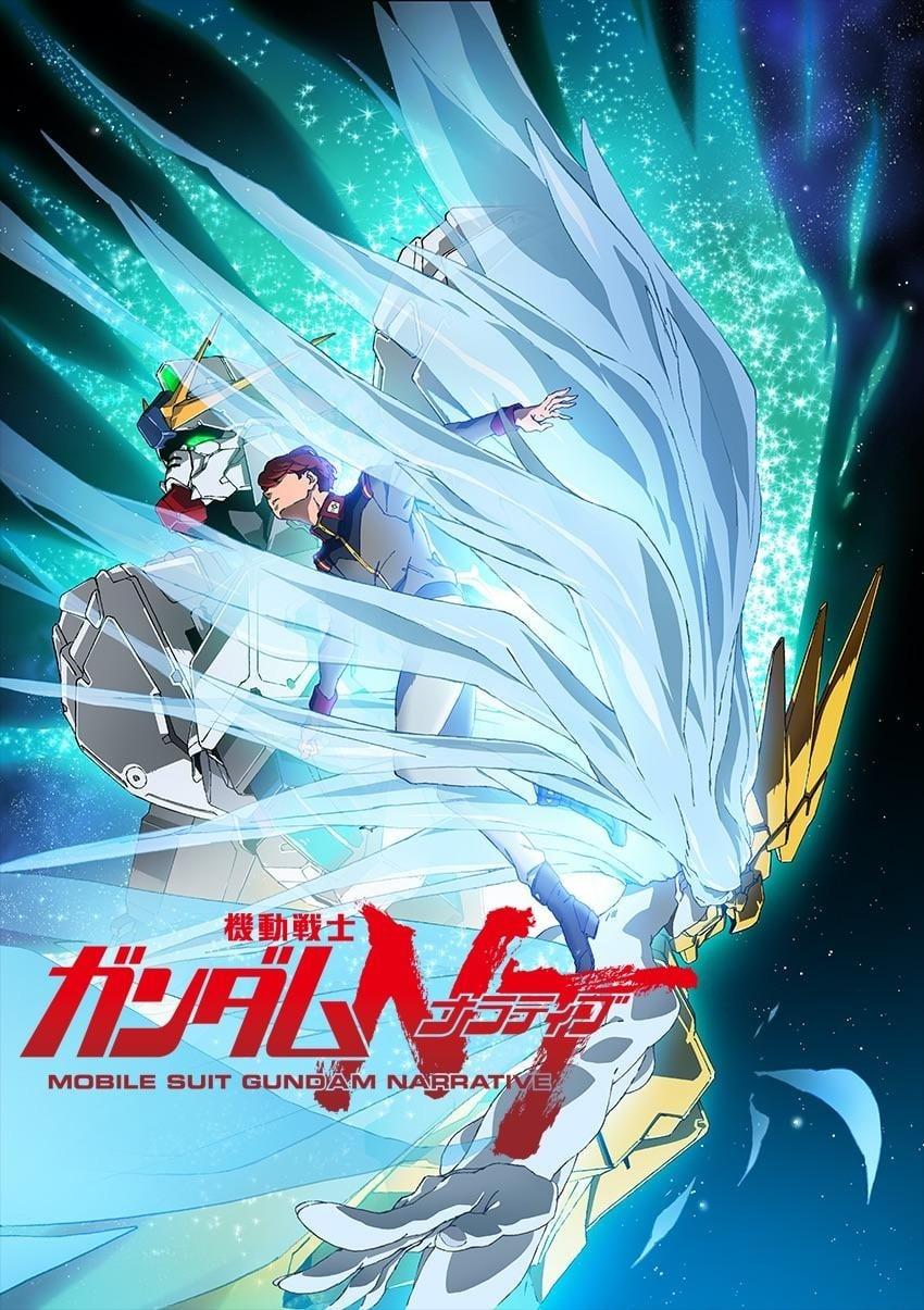 Mobile Suit Gundam Narrative kapak