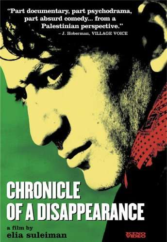 Chronicle of a Disappearance kapak