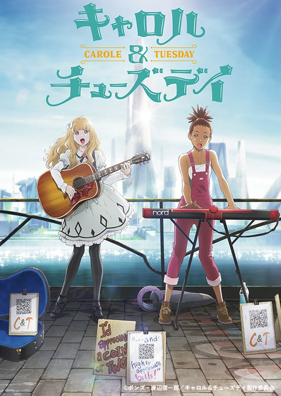Carole & Tuesday kapak