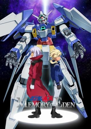 Kidou Senshi Gundam AGE: Memory of Eden kapak