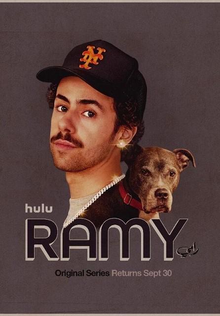 Ramy kapak