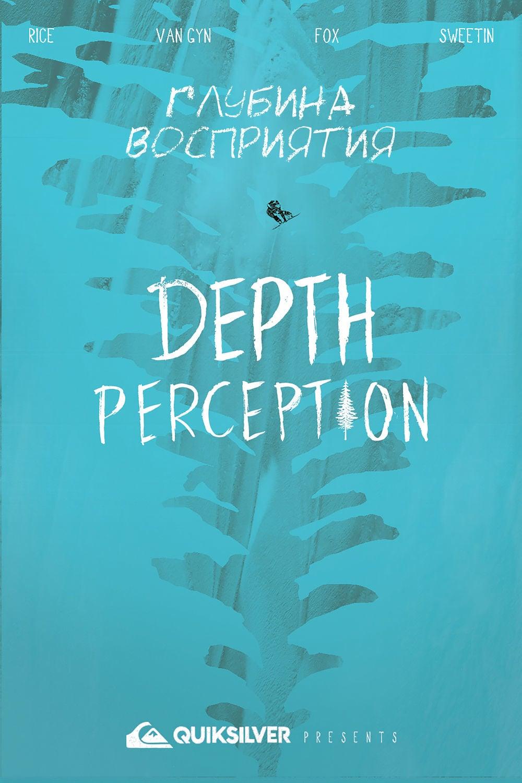 Depth Perception kapak