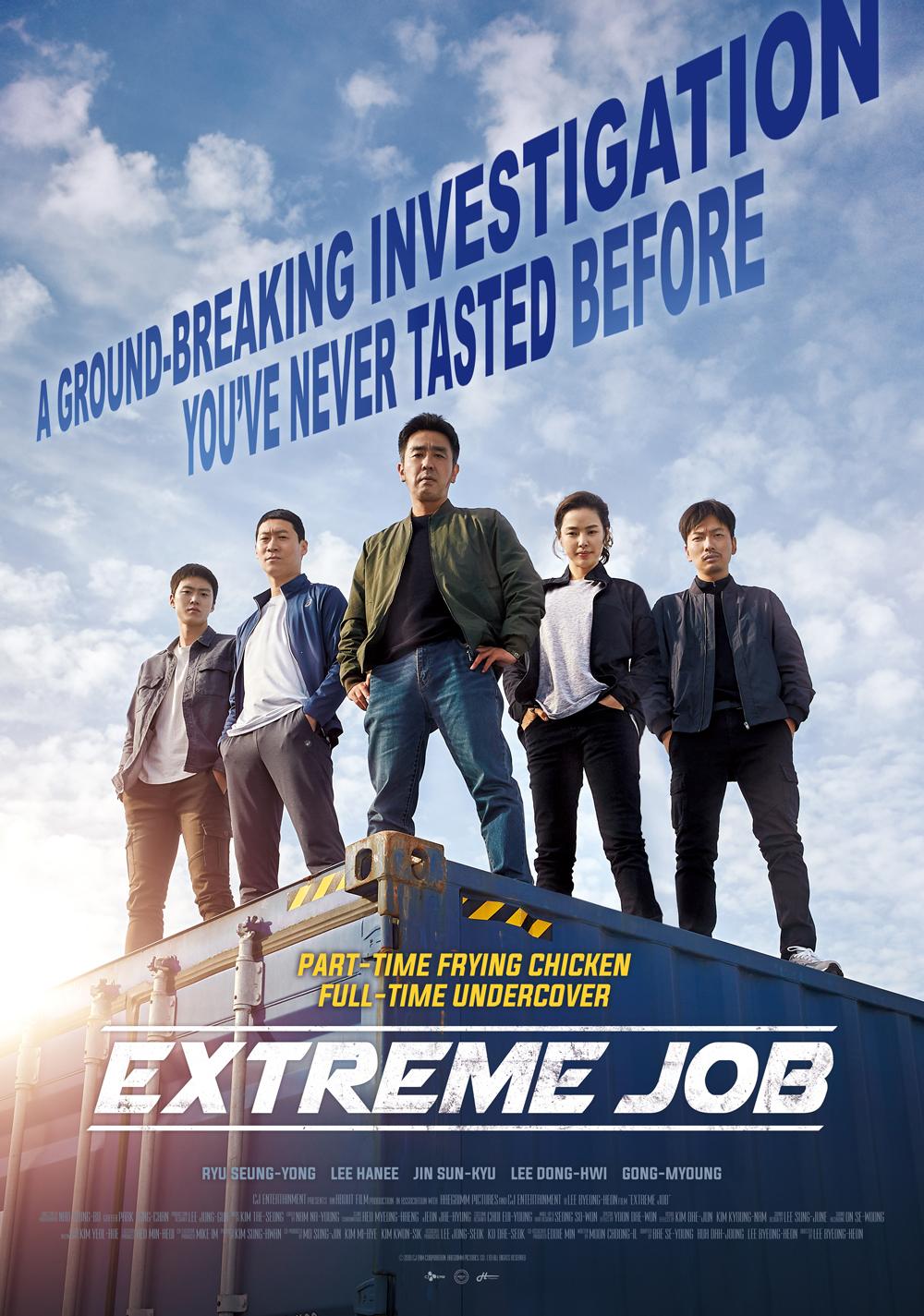 Extreme Job kapak