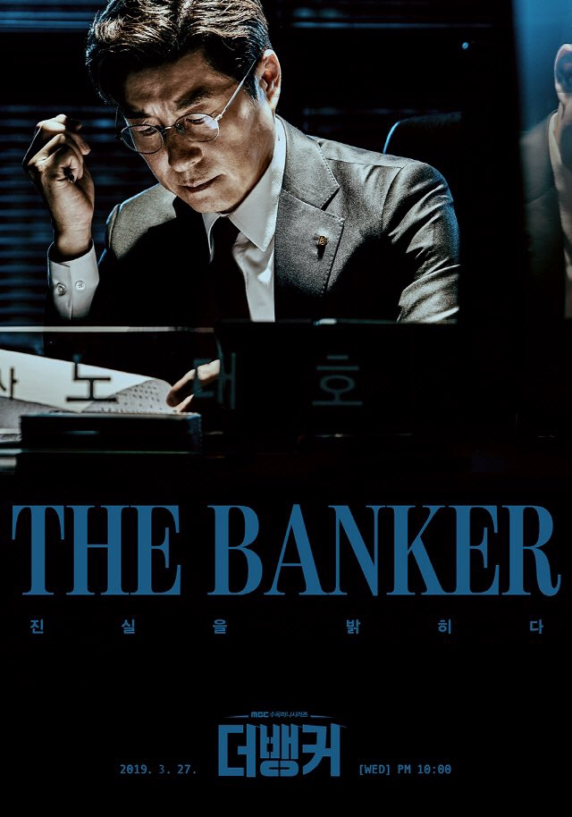The Banker kapak
