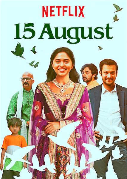 15 August kapak