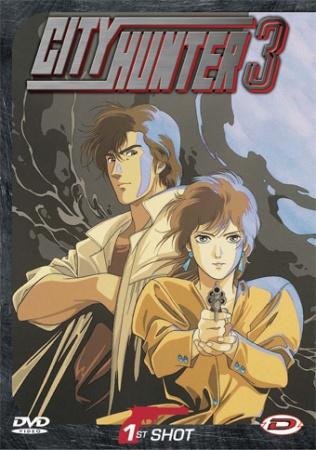 City Hunter 3 kapak