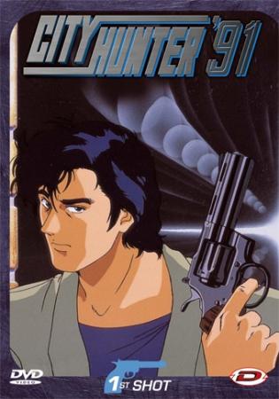 City Hunter '91 kapak