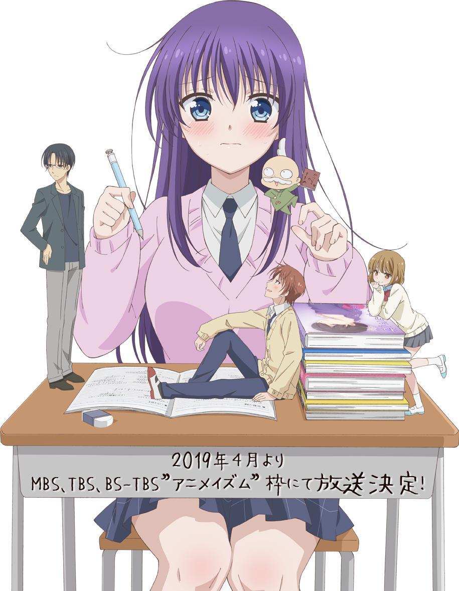 Ao-chan Can't Study kapak