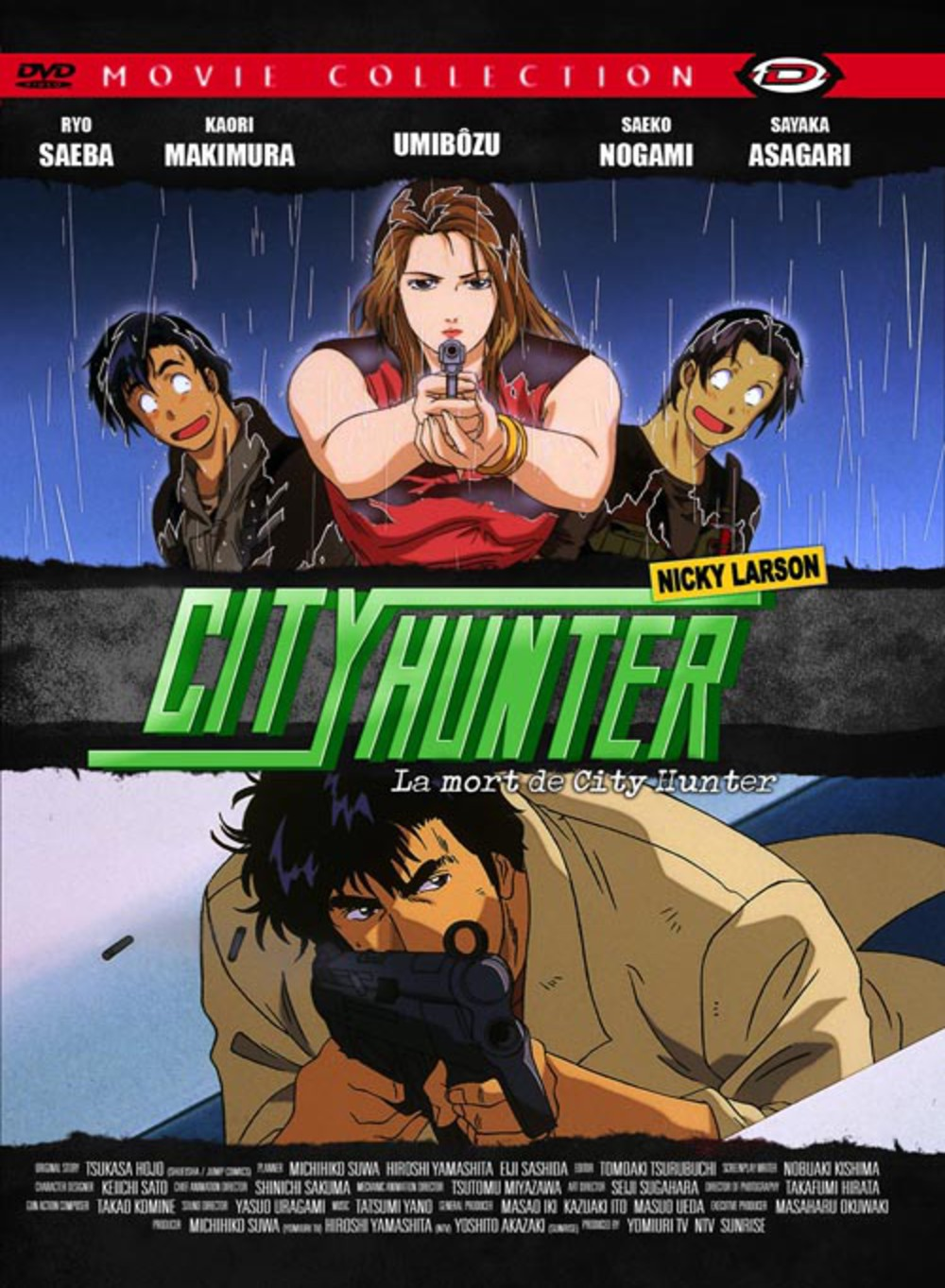 City Hunter Special: Kinkyû namachûkei!? Kyôakuhan Saeba Ryô no saigo kapak