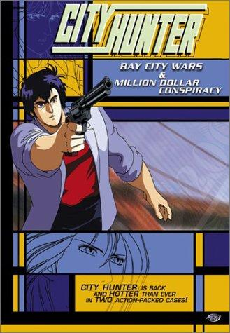 City Hunter: Bay City Wars kapak