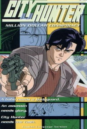 City Hunter: Million Dollar Conspiracy kapak