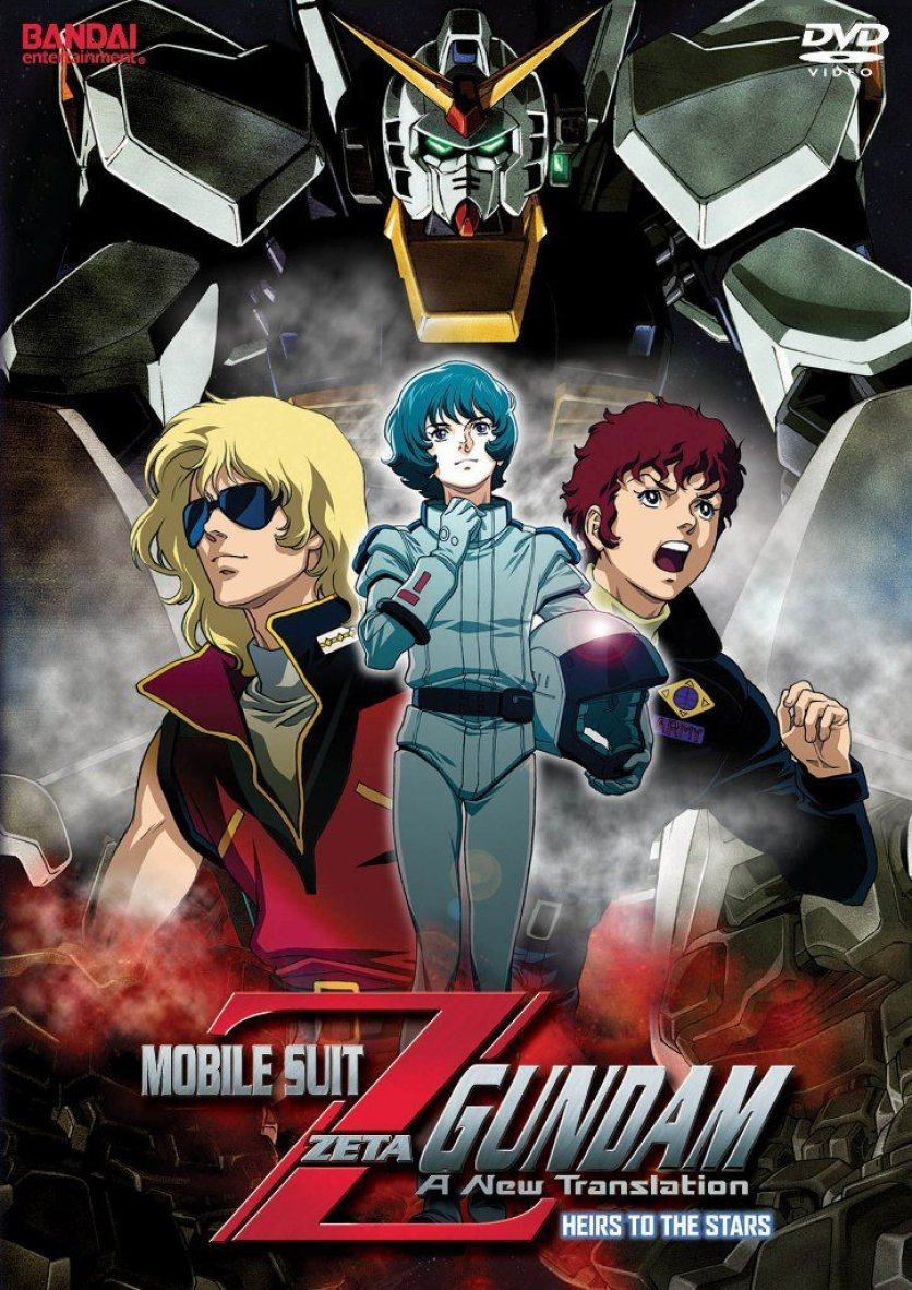 Mobile Suit Z Gundam: A New Translation - Heirs to the Stars kapak