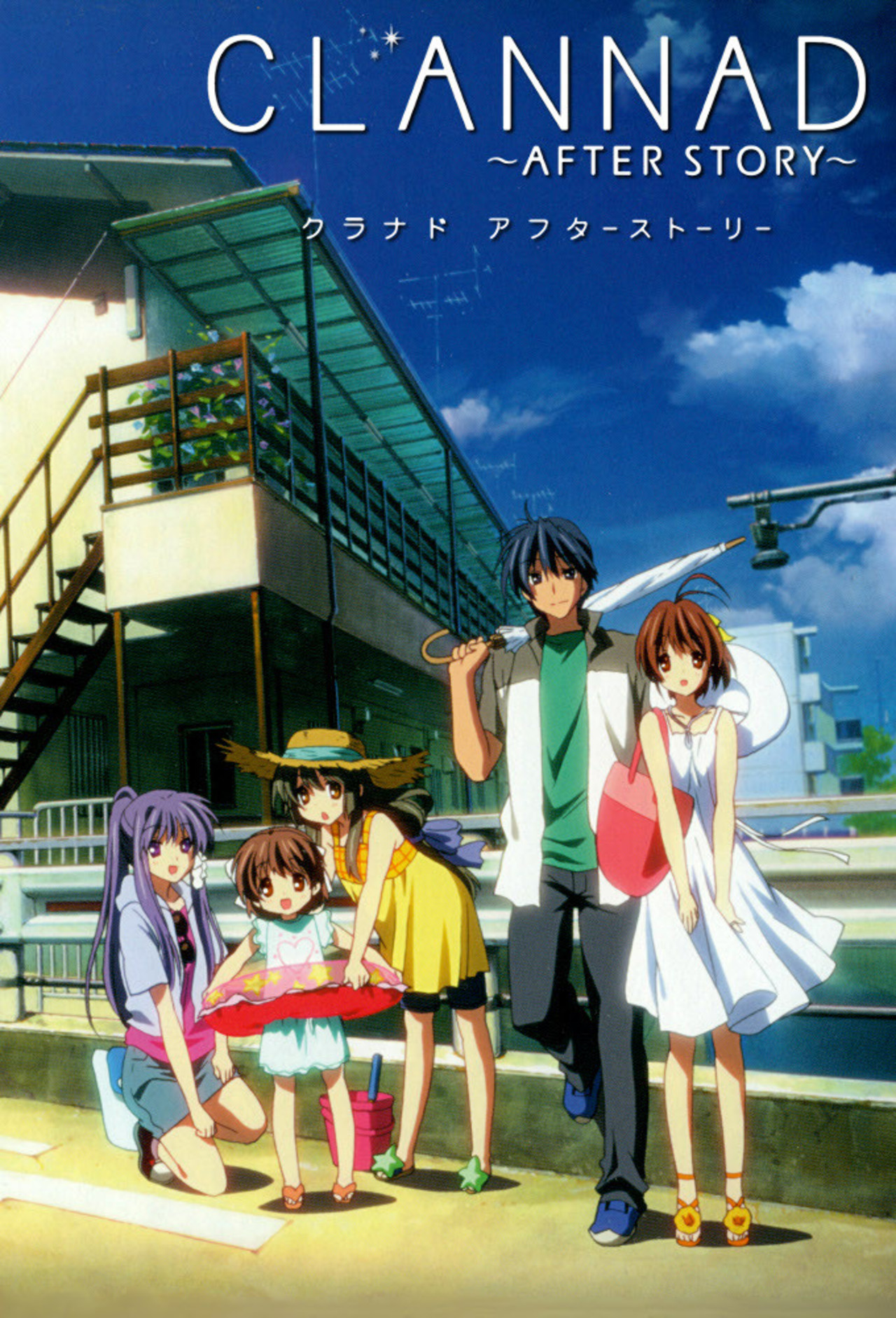 Clannad: After Story kapak