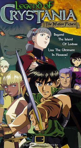 Legend of Crystania: The Motion Picture kapak