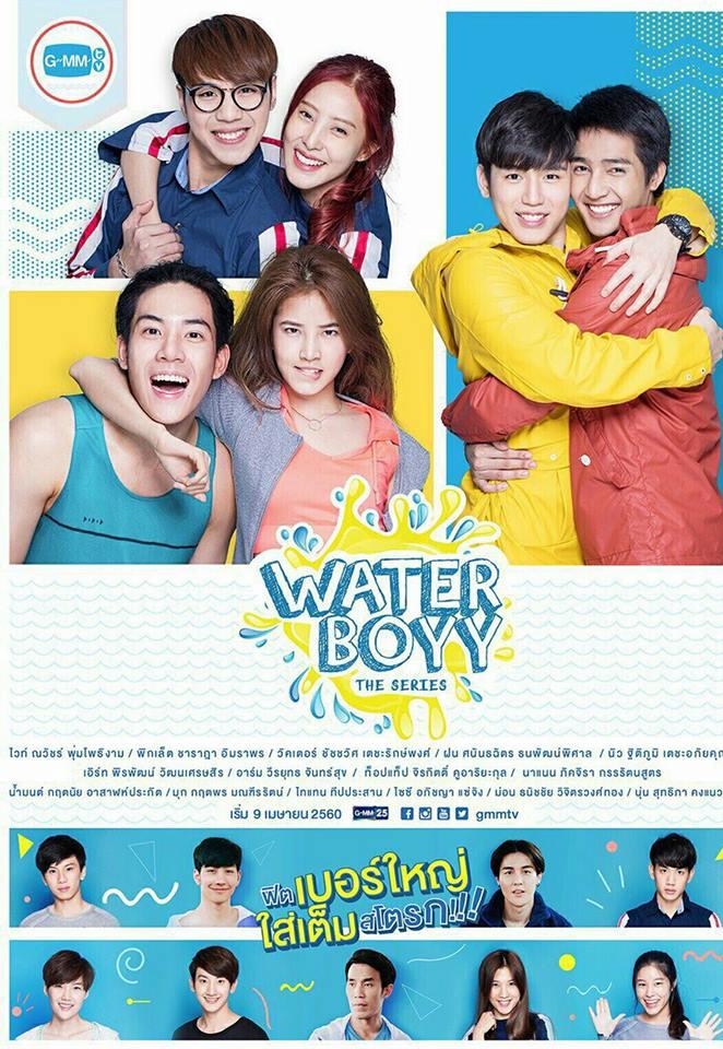 Water Boyy: The Series kapak