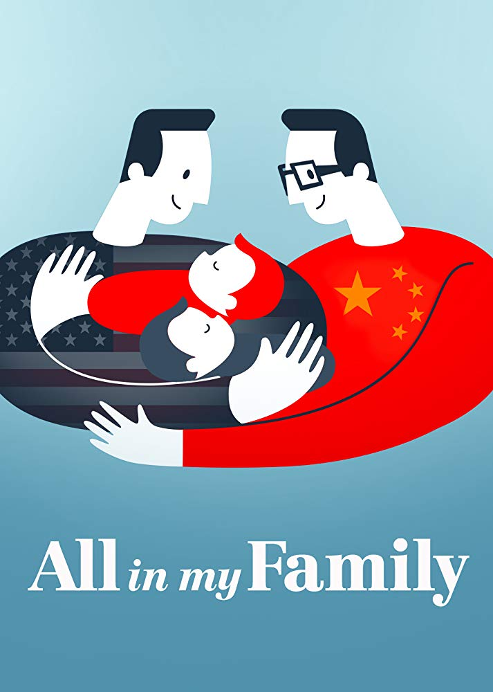 All in My Family kapak