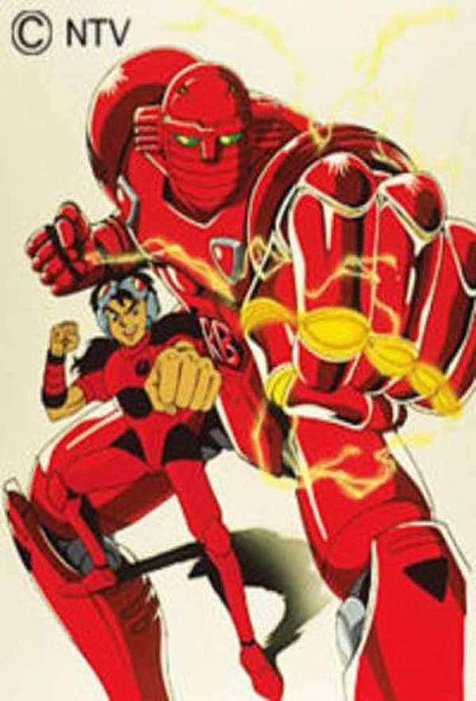 Red Baron kapak