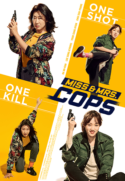 Miss & Mrs. Cops kapak