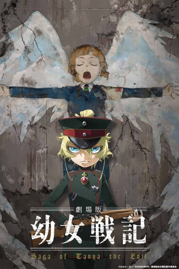 Saga of Tanya the Evil Movie kapak