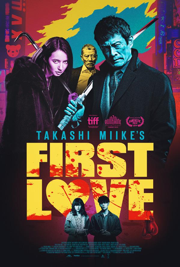 First Love kapak