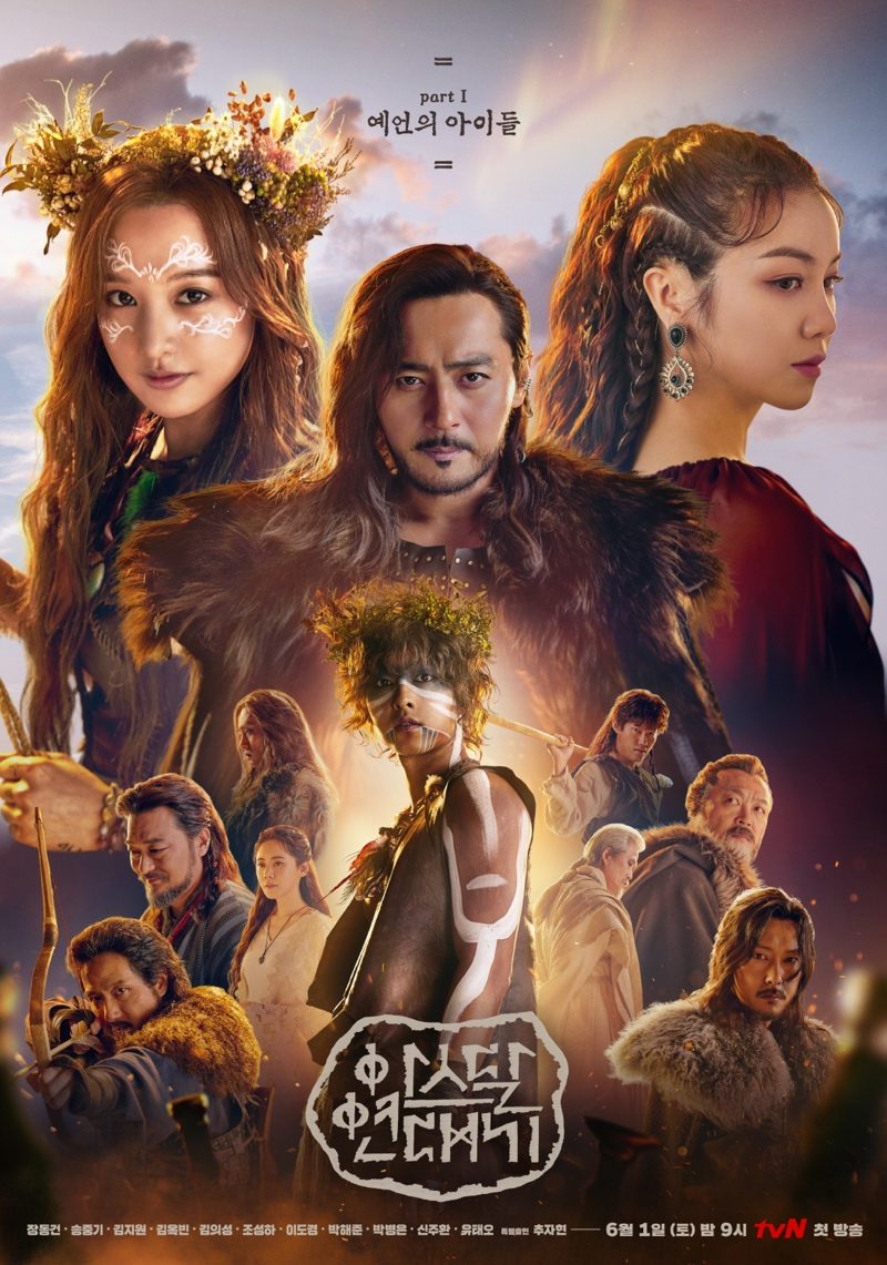 Arthdal Chronicles kapak
