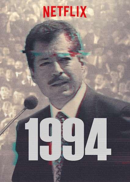 1994 kapak