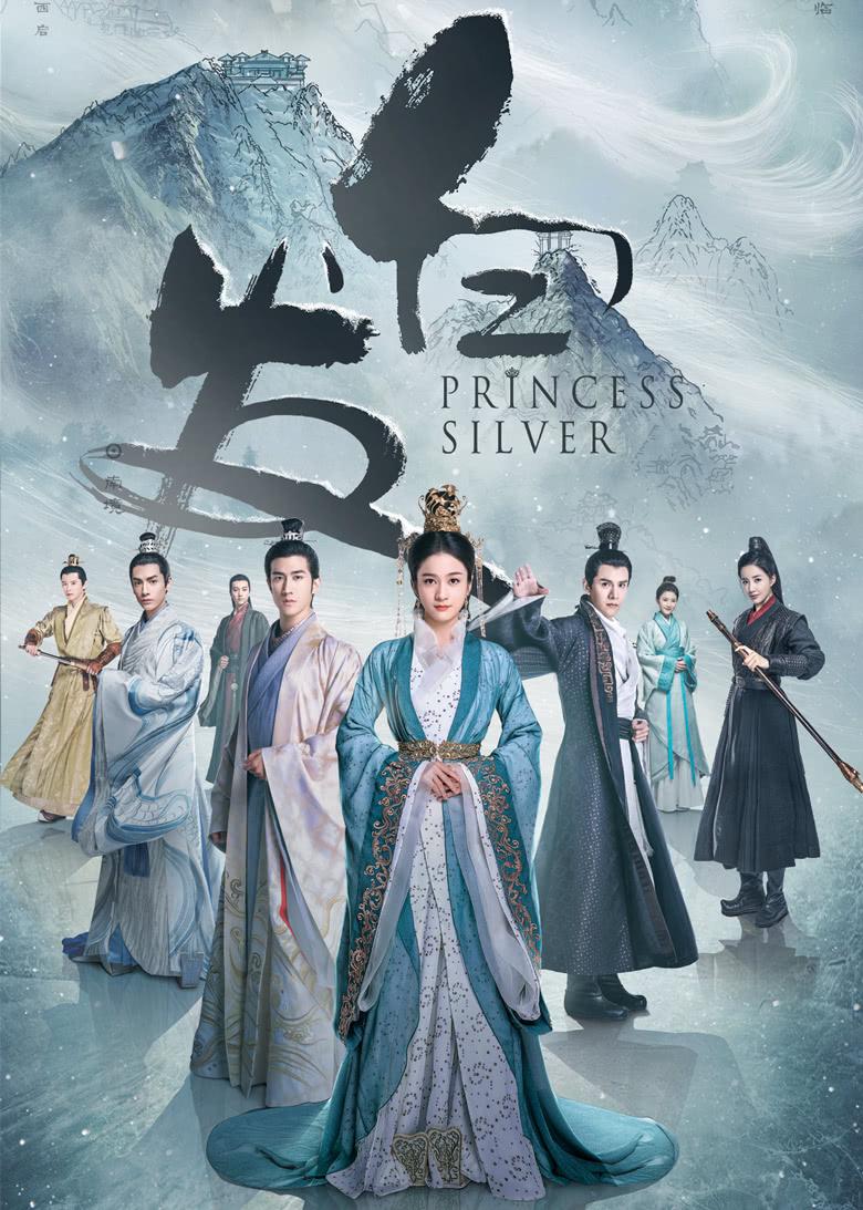 Princess Silver kapak
