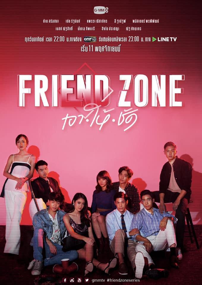 Friend Zone kapak