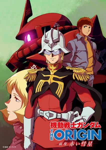 Mobile Suit Gundam: The Origin - Advent of the Red Comet kapak
