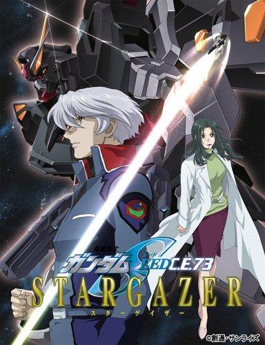 Kidô senshi Gundam Seed C.E. 73: Stargazer kapak