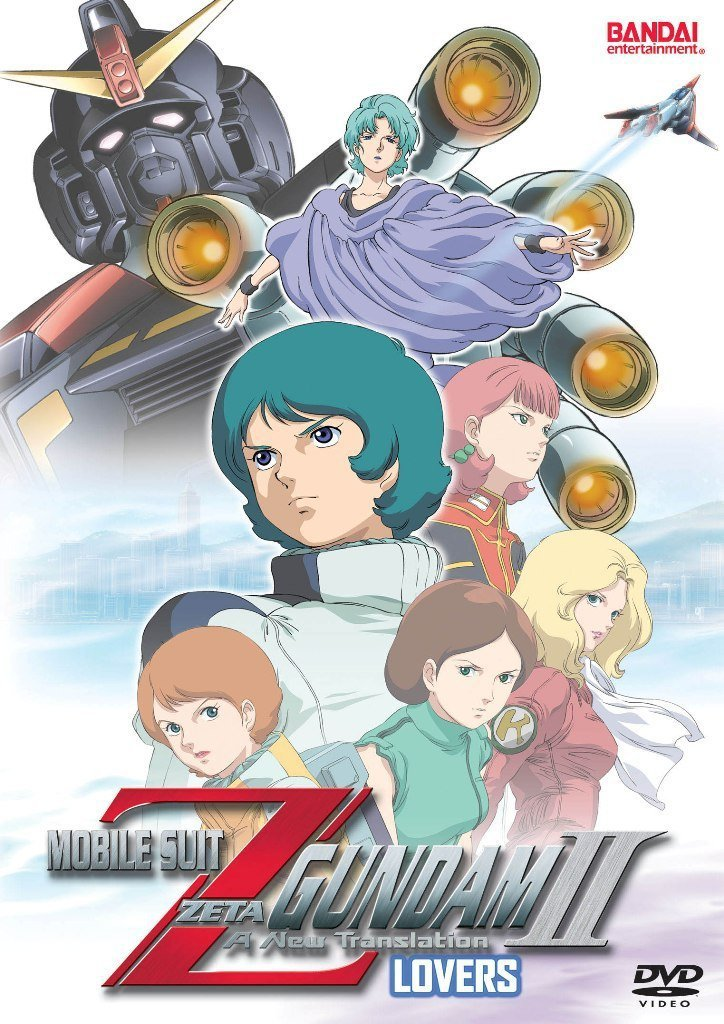 Mobile Suit Z Gundam 2: A New Translation - Lovers kapak