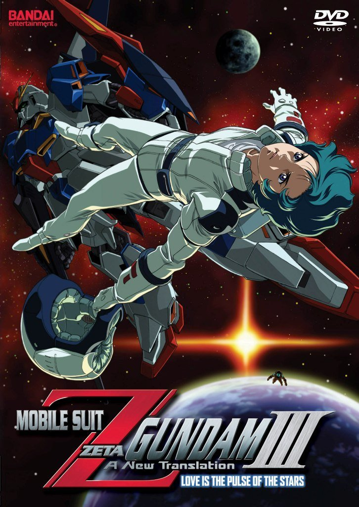 Mobile Suit Z Gundam 3: A New Translation - Love Is the Pulse of the Stars kapak