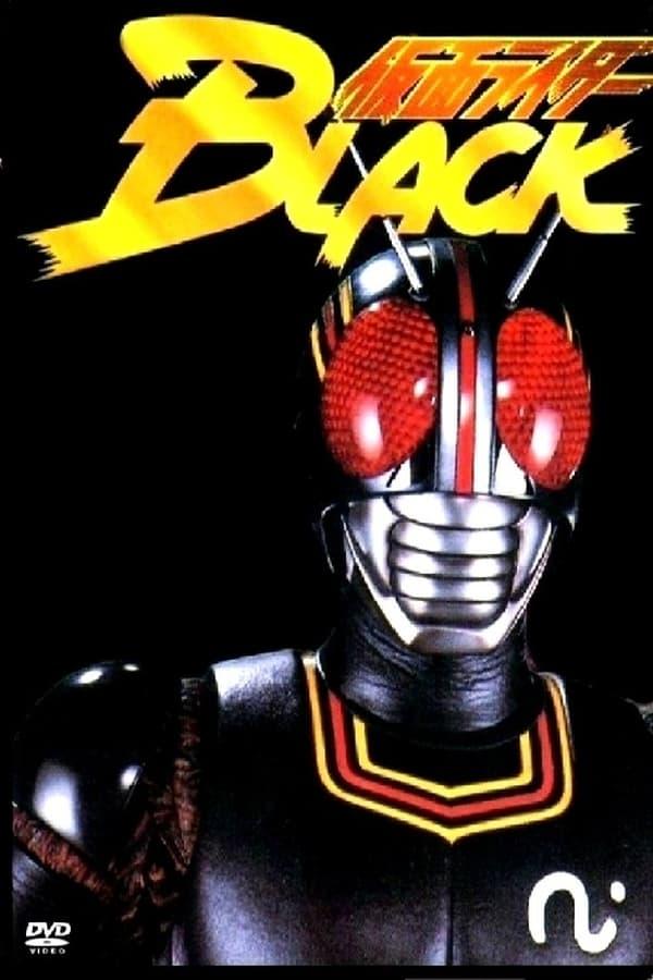 Kamen Rider Black kapak