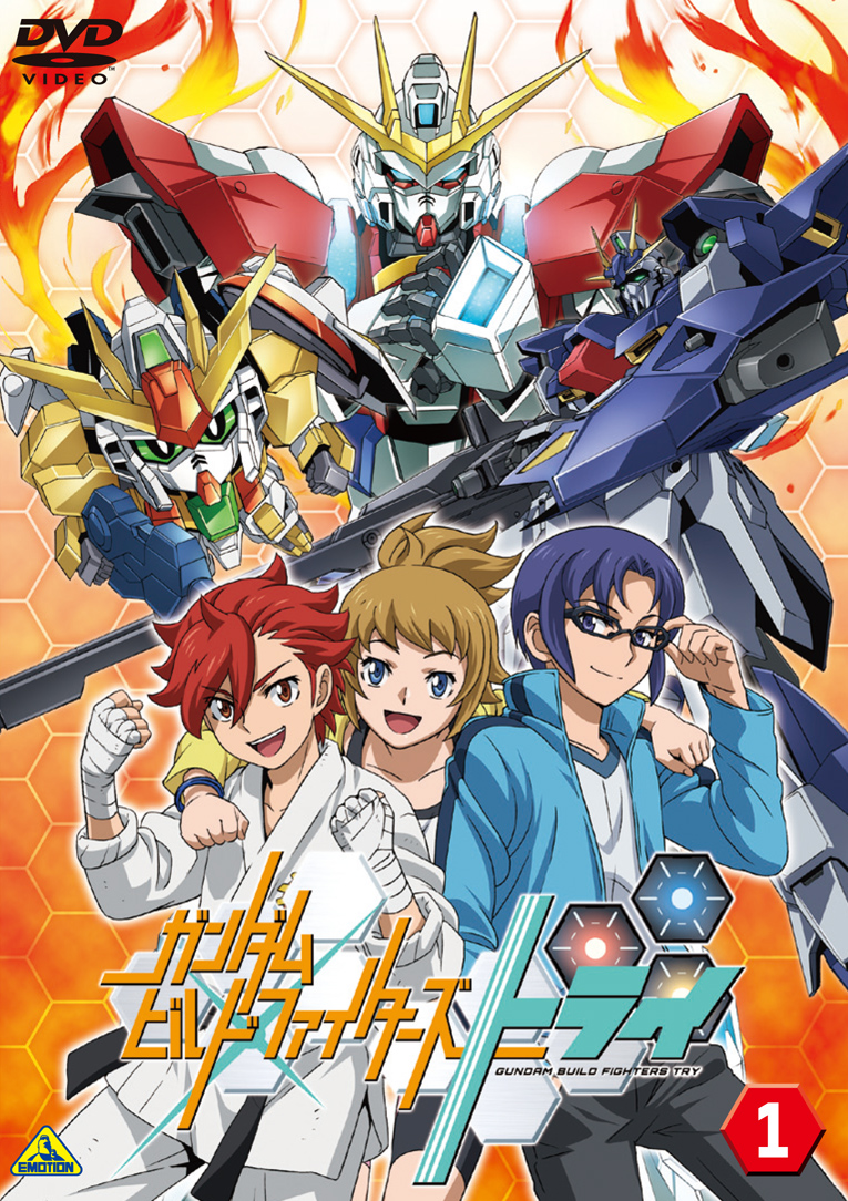 Gundam Build Fighters Try kapak