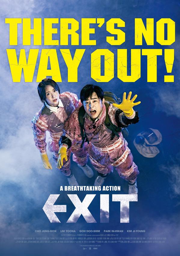 Exit kapak