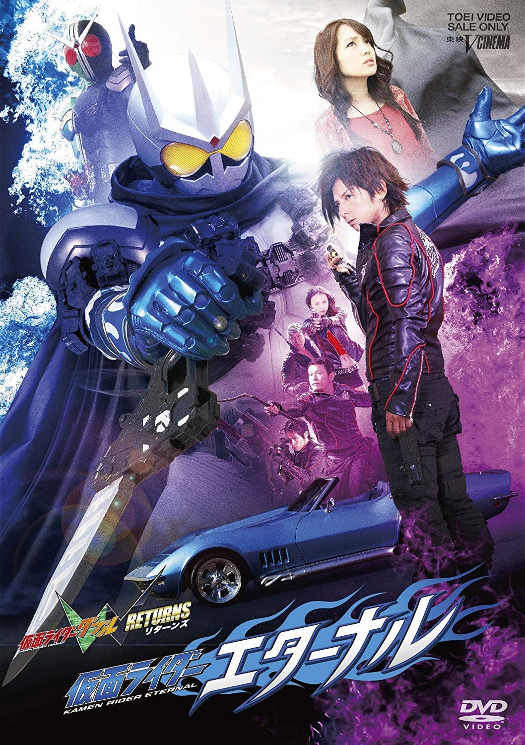Kamen Rider W Returns: Kamen Rider Eternal kapak
