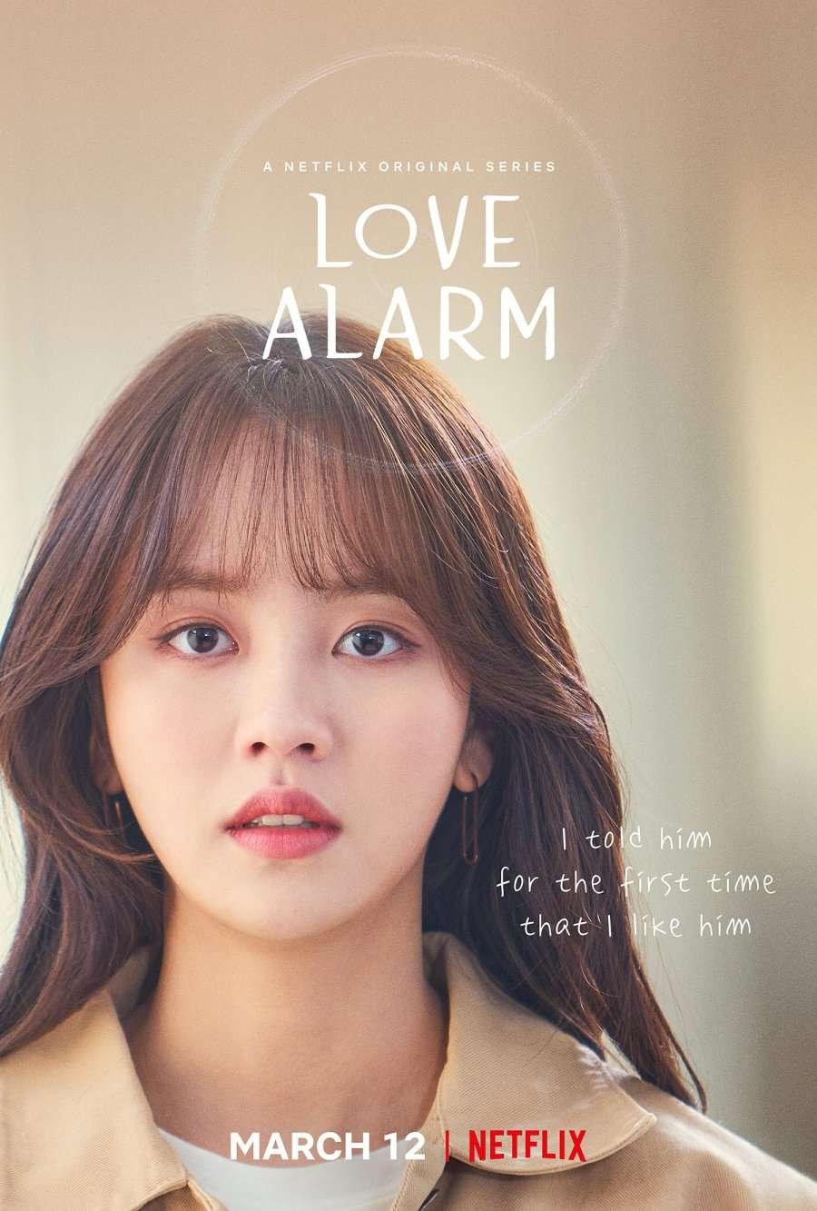 Love Alarm kapak