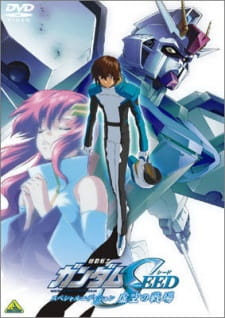 Mobile Suit Gundam SEED: Special Edition I - The Empty Battlefield kapak