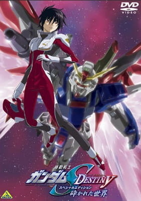 Mobile Suit Gundam SEED Destiny: Special Edition: The Shattered World kapak