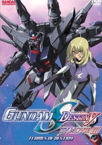 Mobile Suit Gundam SEED Destiny: TV Movie III - Flames of Destiny kapak