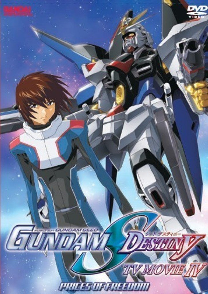 Mobile Suit Gundam Seed Destiny TV Movie IV - Prices of Freedom kapak