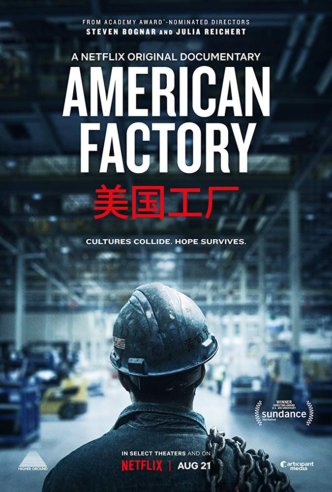 American Factory kapak