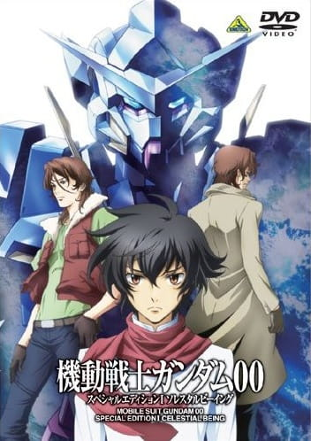 Mobile Suit Gundam 00 Special Edition 2: End of World kapak