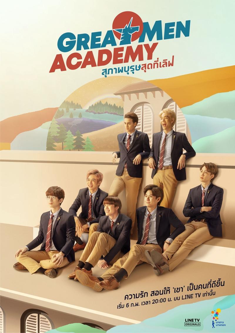 Great Men Academy kapak