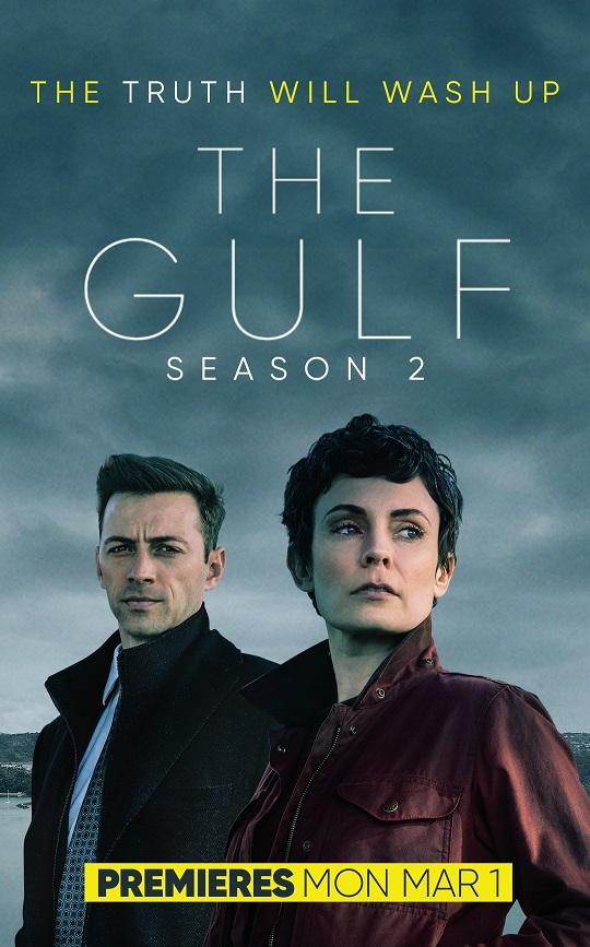 The Gulf kapak